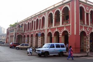 Margao Municipal Library
