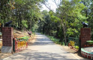 Bondla Wildlife Sanctuary Goa