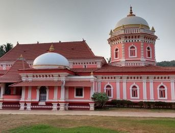 Shri Nageshi Maharudra Temple